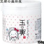 メール便可 豆腐の盛田屋 豆乳よーぐるとぱっく 玉の輿 150g フェイスパック 4560147175291