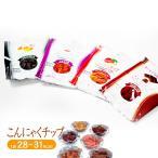 メール便のみ送料無料 サンフーズ販売 こんにゃくチップ 170g(17g×10袋) 蒟蒻加工食品