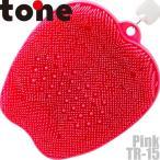 ゆうパケットのみ送料無料 トーン tone フットブラシ ピンク TR-15PK