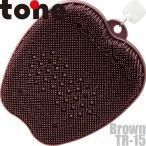 宅配便 送料無料 トーン tone フットブラシ ブラウン TR-15BN 角質ケア 4580395887340