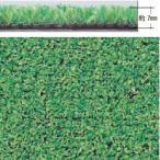 人工芝ロールタイプ MT-70 182cmx20m巻【濃淡2色パイル、芝の長さ約7mm】