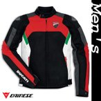 Ducati Corse Tex Summer ファブリックジャケット サイズ50 (with DAINESE)