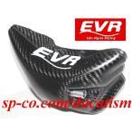 EVR DUCATI 916/996/998用カーボンウォータータンク イタリア製ドライカーボン 996R/998R/748R