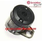 (国内正規品)brembo(ブレンボ) オイルタンク S50タイプ 大 タンク:スモークグレー キャップ:黒、取出し:下曲がり 10.4446.63