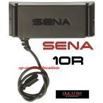 SENA セナ インカム New 10R用 純正バッテリーパック (10R専用。SMH10Rには適合しません)Bluetooth