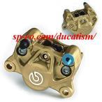 (国内正規品)brembo 2POT 84mmピッチ 34φ キャリパー(新カニ) bマーク/ゴールド (パッド付き) 20.B852.10 ブレンボジャパン正規品