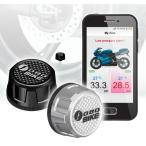 (1年保証付き・送料無料)FOBO Bike (Bluetooth4.0 TPMS) 国内正規品 (ブラック)Black