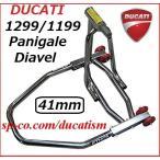 ETHOS DUCATI 1299/1199 Panigale/Diavel リアスタンド 41ミリ車用 R77203DS リバーシブルサイドアームスタンド  エトスデザイン