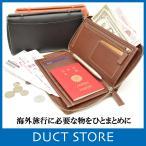パスポートケース おしゃれ メンズ 本革 財布 レディース 牛革スムース トラベルオーガナイザー DUCT(ダクト) NL-099