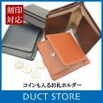 財布 マネークリップ 小銭入れ コインケース 革 イタリアンレザー プレゼント おしゃれ DUCT(ダクト) NL-785