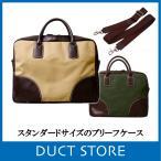 イタリア かばん 鞄 カバン