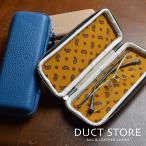 メガネケース レディース メンズ レザー 牛革シュリンク(型押し) おしゃれ 送料無料 DUCT(ダクト) TP-455
