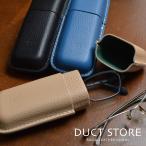 メガネケース ペンケース ハード レディース メンズ 牛革シュリンク(型押し) おしゃれ 絞り加工 レザー 送料無料 DUCT(ダクト) TP-928