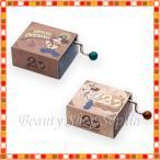 ミッキーマウス オルゴールセット 20周年 記念周年のデザイン アニバーサリー タイム・トゥ・シャイン! ディズニー グッズ お土産(東京ディズニーシー限定)