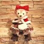 シェリーメイ クリスマスコスチューム 単品 オリジナル ハンドメイド 手作り 洋服 着せ替え ダッフィー コスチューム