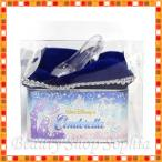 シンデレラ 缶入りセイロンティー プリンセス ガラスの靴 お菓子 お土産 (ディズニーリゾート限定)