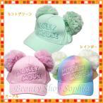ミッキーマウス ポンポン付きキャップ 帽子 ファンキャップ(ディズニーリゾート限定)