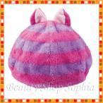 チェシャ猫 ファンキャップ ベレー帽 ふしぎの国のアリス チシャ猫 帽子 不思議の国のアリス (東京ディズニーリゾート限定)
