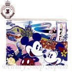ミッキーマウス ミニーマウス おせんべい お菓子 米菓