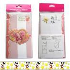 (ディズニーリゾート限定)ミッキーマウス&ミニーマウス(レース柄)ご祝儀袋 金封 のし袋 結婚祝い ウェディング
