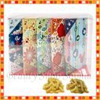 ミッキーマウス ミニーマウス かりんとう お菓子 野菜かりんとう 白みつかりんとう ディズニー グッズ お土産 (東京ディズニーリゾート限定)