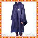 ミッキーマウス ミニーマウス ポンチョ型レインコート(東京ディズニーリゾート限定)カッパ 雨具 Sサイズ Mサイズ Lサイズ