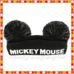 ミッキーマウス ポンポン付き ヘアバンド (ブラック) ファンキャップ ディズニーグッズ お土産(東京ディズニーリゾート)