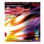 ニッタク(Nittaku) 卓球 ラバー 表ソフト IE(エネルギー集約型) ハモンド FA スピード HAMMOND FA SPEED NR-8549
