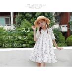 ワンピース ガールズ 夏 コットン 半袖 花柄 カジュアル おしゃれ 可愛い ゆったり 白 ホワイト 女の子 ドレス 子供服の画像