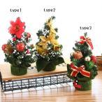 クリスマスツリー ミニツリー 20cm レッド 卓上 デコレーションツリー jbcm