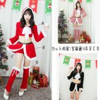 衣装 3色サンタ コスプレ 女性用 Aラインワンピース 長袖 2点セット レディース ハロウィン クリスマス 2017 X'mas