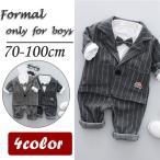 送料無料 スーツ ブレザー 子供 フォーマル 男の子 ベビー 3点スーツ 結婚式 ベスト ズボン シャツ キッズ 卒園式 入学式 入園式 スーツタキシード風