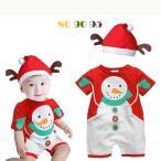 ベビー服 帽子付き クリスマス 雪だるま 子供 半袖 赤ちゃん 連体服 サンタ カバーオール サンタ 衣装 キッズ クリスマス サンタクロース コスプレ衣装