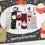 子供ソックス クリスマス ギフト 靴下 ベビー 子供靴下 サンタクロース ガール キッズ ソックス 子供 クリスマス プレゼント クリスマスのお出かけ