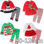 クリスマス 衣装 サンタ 子供 衣装 キッズ コスプレ衣装 2点セット 女の子 長袖 クリスマス衣装 サンタ衣装 ベビー服 クリスマス
