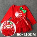 クリスマス 衣装 サンタ 子供 衣装 キッズ コスプレ 衣装 女の子 長袖 クリスマス衣装 サンタ衣装 90-130cmクリスマス プレゼント用