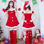 クリスマス コスプレ 大人 サンタ コスプレ レディース コスチューム 女性用 サンタ コスプレ ワンピース クリスマスパーティー