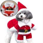 犬服サンタ ローブ クリスマス サンタ コスプレ 衣装 帽子付き コスチューム サンタさんコート 小型犬 ドッグウェア 犬の服 ペット ウェア