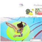 子供 女の子 水着 ラッシュガード 女児 長袖 キッズ 水着 女の子 可愛い 花柄 紫外線対策 日焼け防止 温泉 旅行用