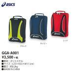 ダンロップ ASICS(アシックス)シューズケース GGA-A001
