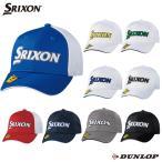 ダンロップ スリクソン キャップ SMH1130X<br>SRIXON 2021年モデル