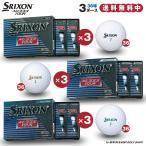 ダンロップ  ゴルフボール SRIXON(スリクソン)AD333ツアー 3ダースパック(同色36個入) 送料無料 オウンネーム不可