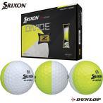 ダンロップ ゴルフボール スリクソン Z−STAR ディバイド イエローホワイト 1ダース SRIXON 2021年モデル Z-STAR DIVIDE YELLOWWHITE