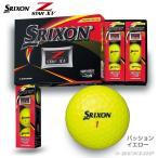 ダンロップ ゴルフボール SRIXON(スリクソン)Z-STAR XV 1ダース(12個入り)プレミアムパッションイエロー 2019年モデル お買い得品 オウンネーム不可