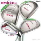 ゴルフクラブセット SRIXON(スリクソン)amica レディス 8本セット(W#1、#5、U6、I#7〜9、PW、SW)