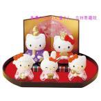雛人形 コンパクト 陶器 小さい 可愛い ひな人形/ ハローキティ 雛飾りセット /ミニチュア 初節句 お雛様 おひな様 雛飾り