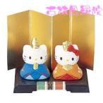 雛人形 コンパクト 陶器 小さい 可愛い ひな人形/  ハローキティ ミニ雛 /ミニチュア 初節句 お雛様 おひな様 雛飾り