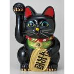 招き猫 黒手長小判猫3号 右手