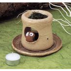 アロマ インテリア フクロウ 茶香炉