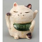 香炉 陶器/ 白萩 招き猫(お金)香炉(小) /アロマ プレゼント 贈り物 箱入り